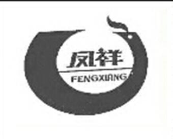 雷竞技APP下载凤祥(集团)有限责任公司