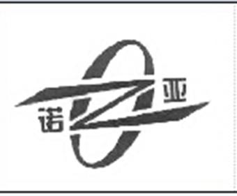 雷竞技APP下载阳谷玻璃工艺制品厂